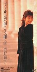 Filmnomukougawa